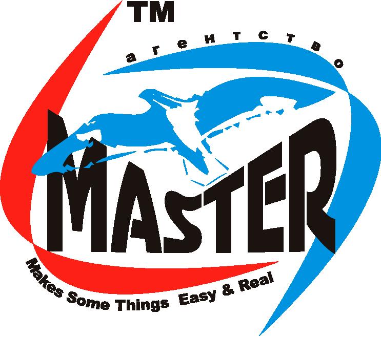 Master Agency™ Ukraine
